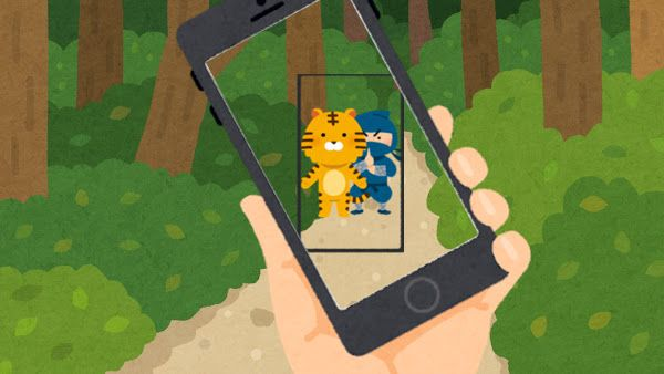 水平アプリのイメージ