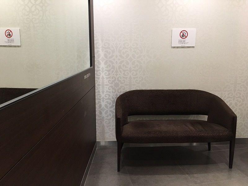 東急百貨店 渋谷駅・東横店のトイレ2