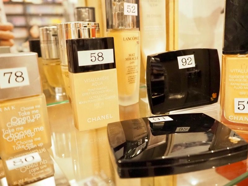 名古屋わさびで無料で使える高級ブランド化粧品