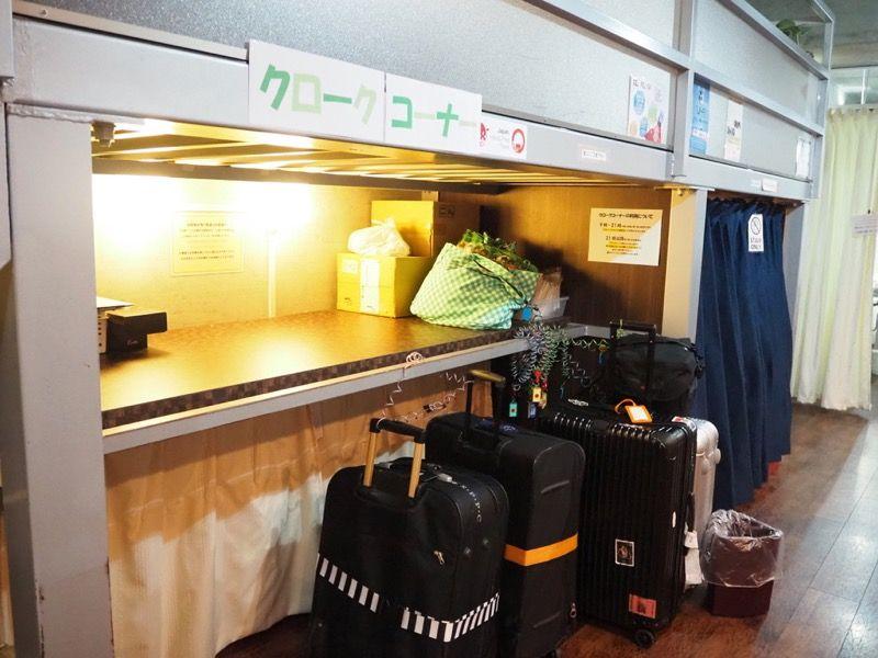 名古屋VIPラウンジのクロークコーナー