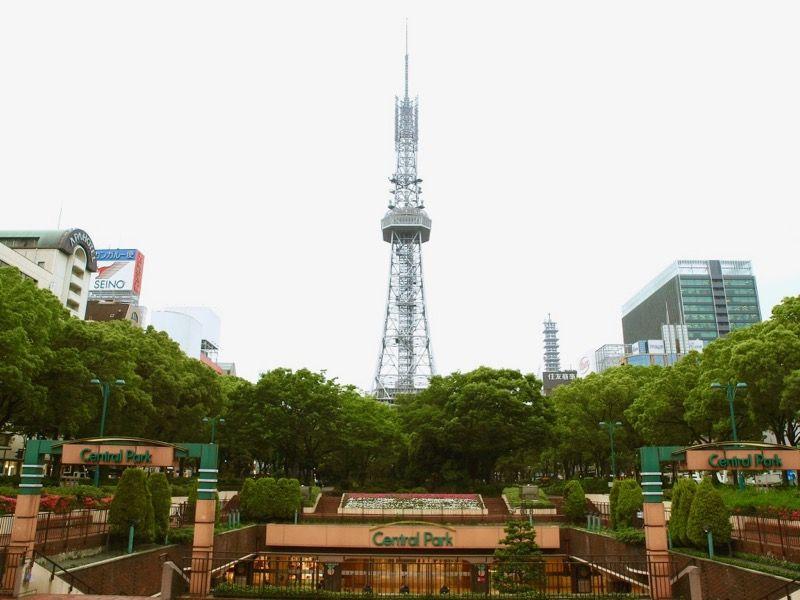 名古屋タワー・セントラルパーク