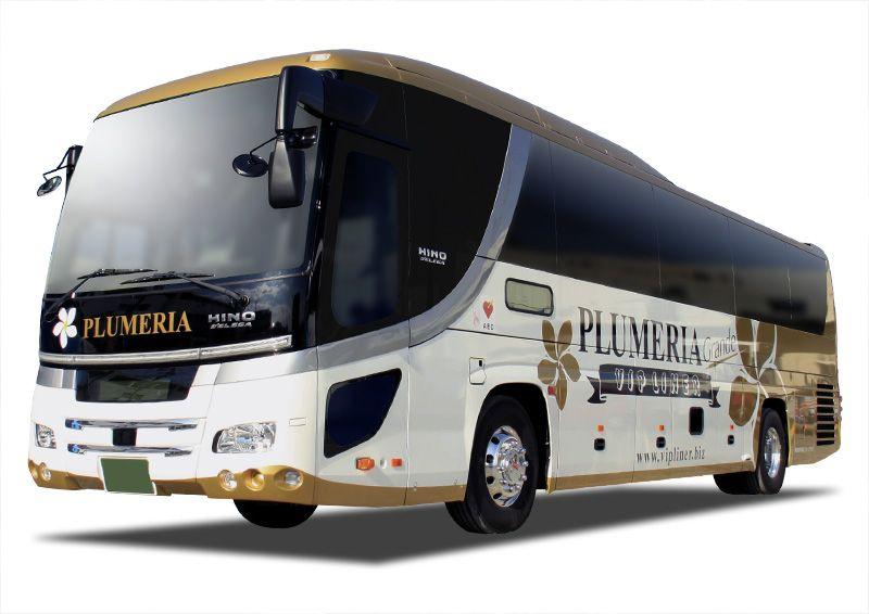 女性専用車両プルメリアグランデ
