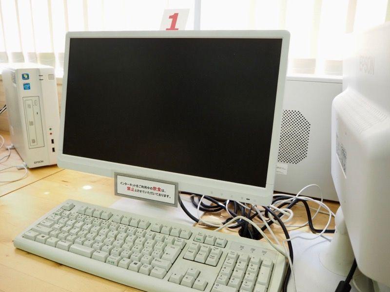 東京VIPラウンジに設置されているパソコン