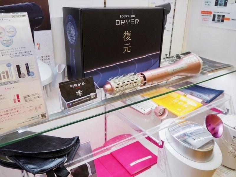 東京VIPラウンジで無料レンタルできる美容家電