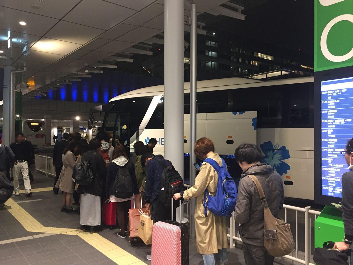 バスタ新宿バス出発イメージ